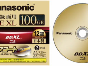 Panasonic LM-BE100J 100GB BD-RE BDXL Triple Layer Rewritable Blu-Ray Disc